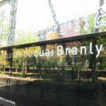 Il museo del Quai Branly di Parigi, un mix di arti lontante e primitive uniche