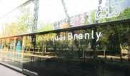 museo-quai-branly