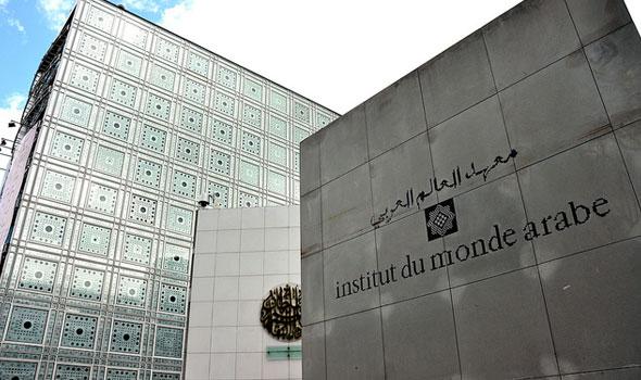 L'Istituto del Mondo Arabo di Parigi