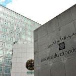 L'Istituto del Mondo Arabo di Parigi: un centro moderno per lo scambio culturale