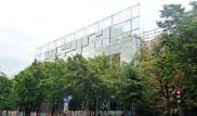 La Fondazione Cartier di Parigi: un importante centro d'arte contemporanea , ma non solo!