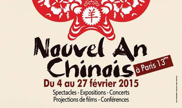 Nuovo Anno Cinese 2015