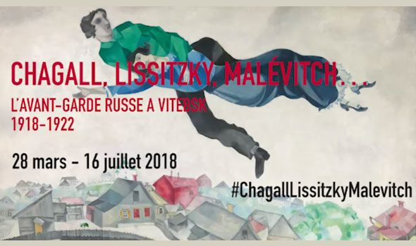 Chagall, Lissitzky, Malevitch. L'avant-garde russe à Vitebsk