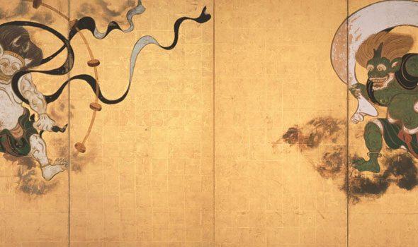 Trésors de Kyoto